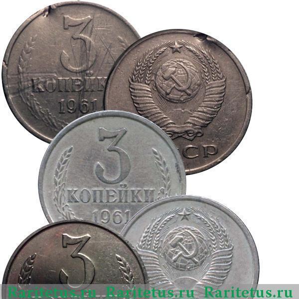 Масса монет notre dame de paris монета