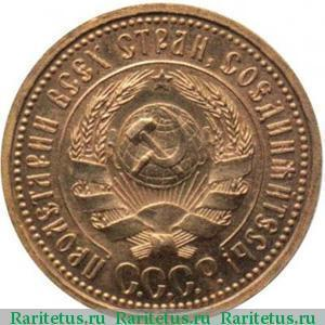 Фото монеты червонца