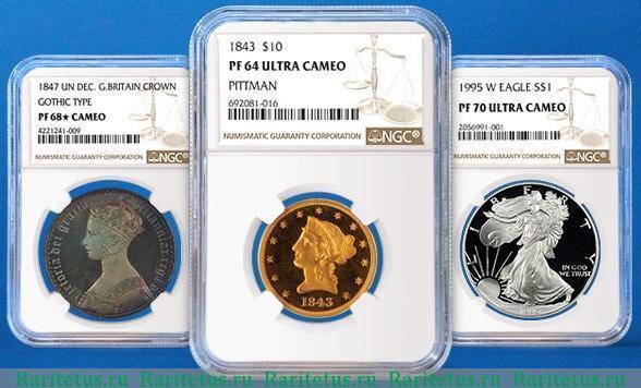 Слабирование монет ngc 20 евро фото монета