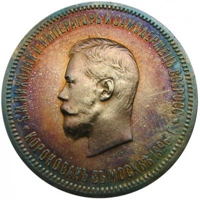 есть ли монеты евро