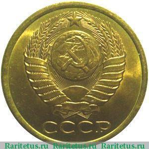 coins su forum