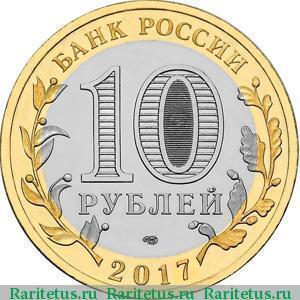 План выхода монет сша марка ленинградскому монетному двору 250 лет цена
