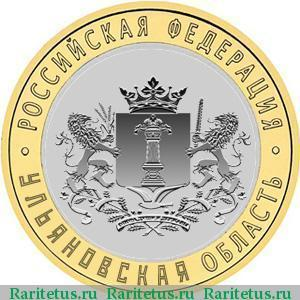 10 рублевые биметаллические монеты 2017 года деньги в древнем китае