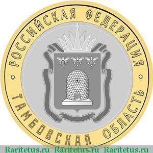 Юбилейные монеты 2017 список 1000 тугриков
