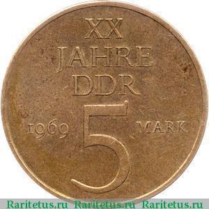 стоимость монеты 2 рубля 2000