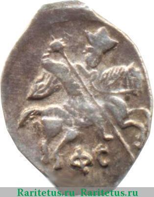 Каталог монет ивана грозного с ценами купить монеты из драгоценных металлов
