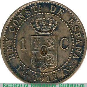 куплю монеты 2015