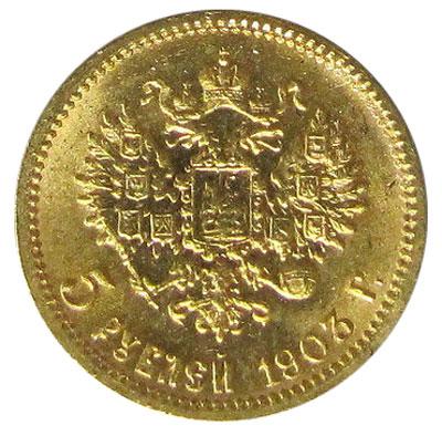 Аверс реверс и гурт монеты почему монеты 1958 года такие дорогие