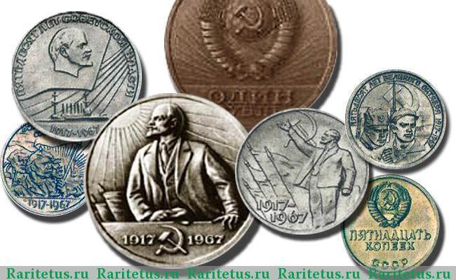 Монеты на молотке 10 рублей 1993 года цена немагнитная лмд