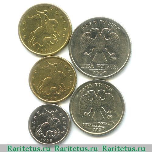 Стоимость монеты 5 копеек 2 8 года сп м и цены