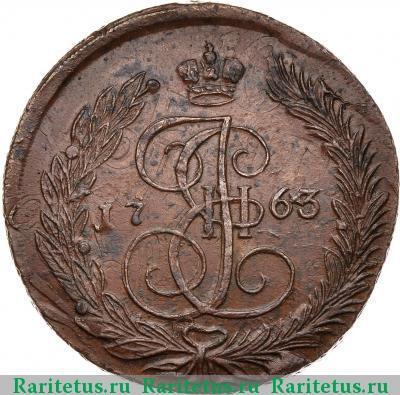 25 копеек 1866 года (спб н406)